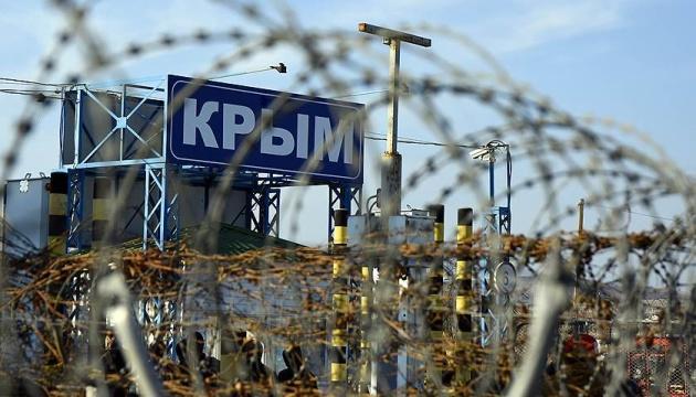 Оккупация Крыма: Евросоюз продлил санкции против России еще на год