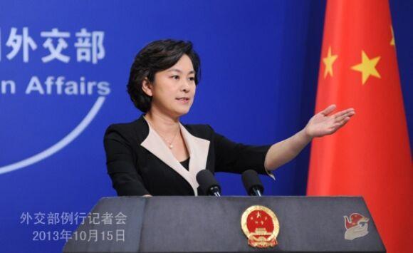 Визит американского дипломата в Тайвань возмутил представителя МИД Китая
