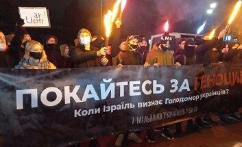 В Киеве выступили против евреев и объяснили, за что «мочат москалей»