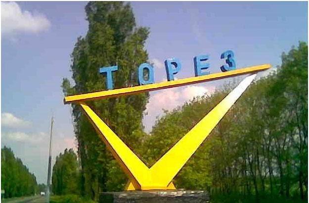 Image result for Торез