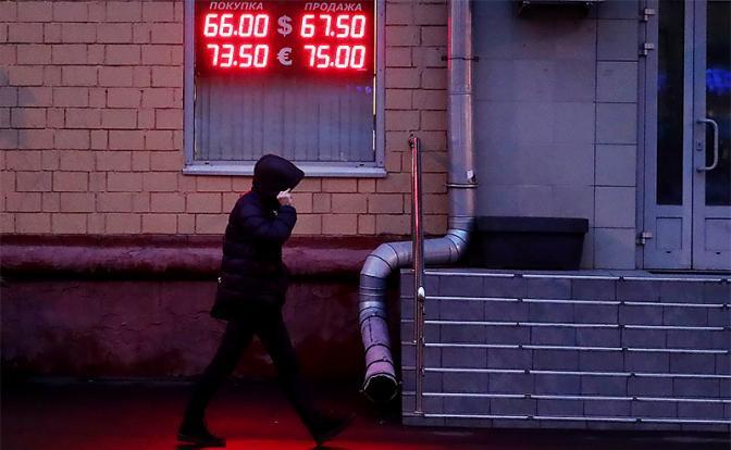 Доллар за 120 рублей объявит мат поправкам Путина