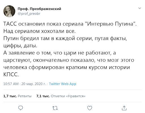 Елкин :: политическая карикатура :: политота (Приколы про политику ...