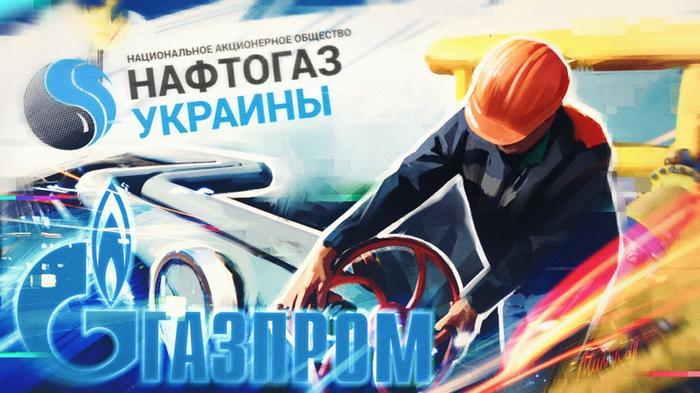 «Газпром» посадил ЕС на голодный паек, лишив США коррупционного «гешефта» на Украине
