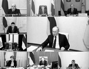 Общероссийского онлайн-совещания еще не было в практике президента России