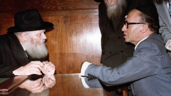 Ребе и Менахем Бегин в 1978 году