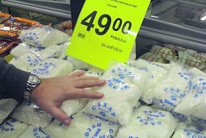продукты, цены, зерновые, сахар, росстат, рубль, девальвация