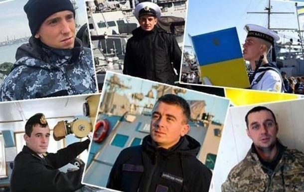 Если Кремль до 2 сентября не освободит моряков, то РФ будут бить