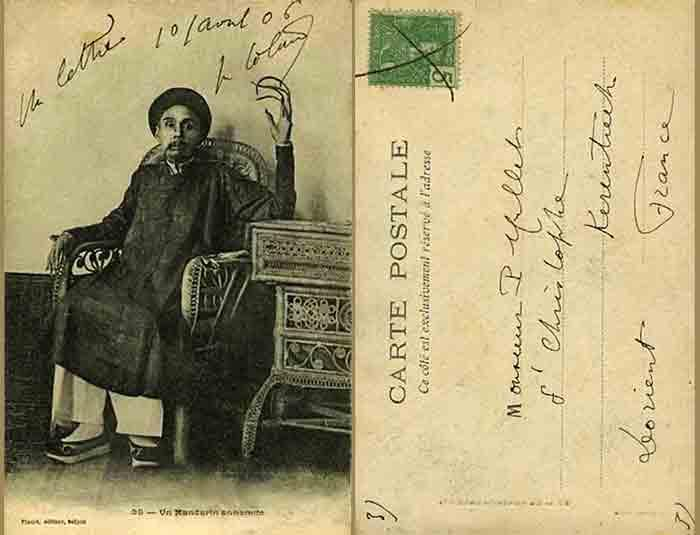 Открытка, Индокитай, 1906 год