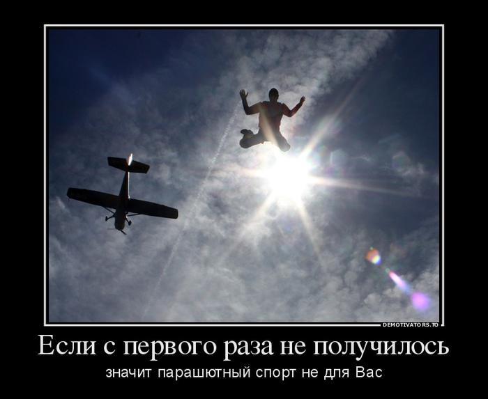 Картинки по запросу демотиватор Путин