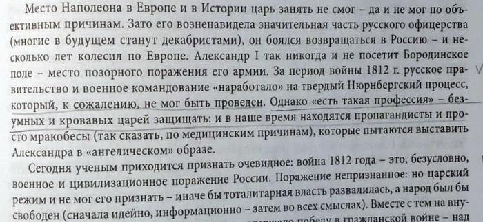 Евгений Понасенков 8