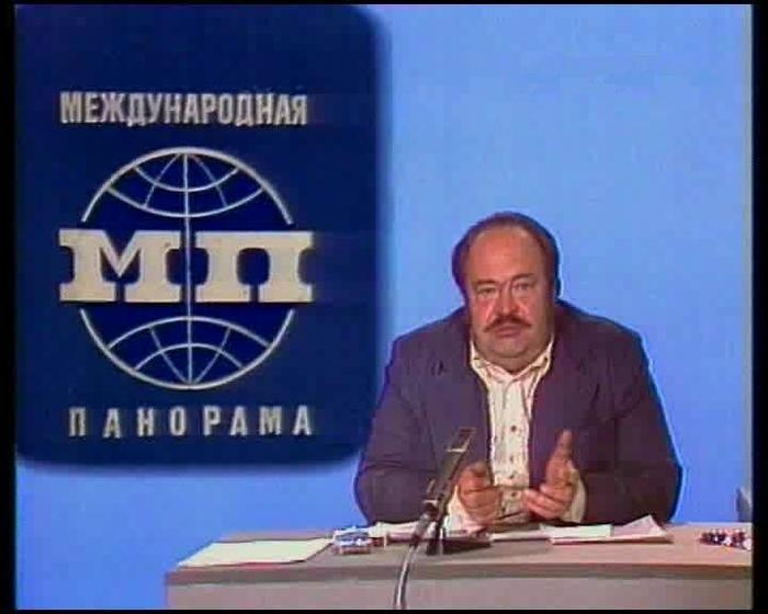 Телеканал россия красноярские новости