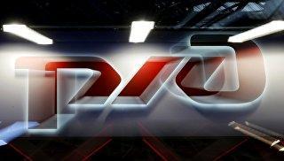 Логотип РЖД. Архивное фото