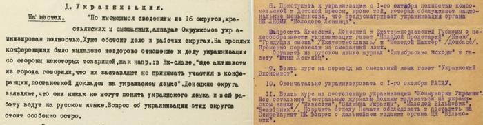Донбасс 1925_1