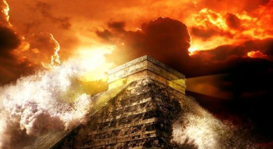 Майя. Конец света