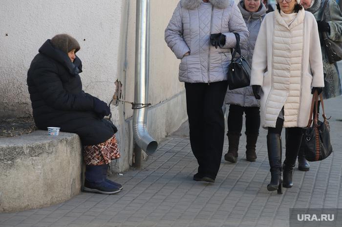 Виды города. Курган, нищенка, старушка, пенсия, бабушка, попрашайка