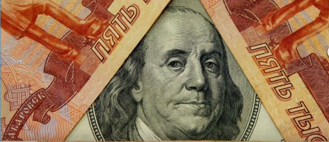 Картинки по запросу доллар говно