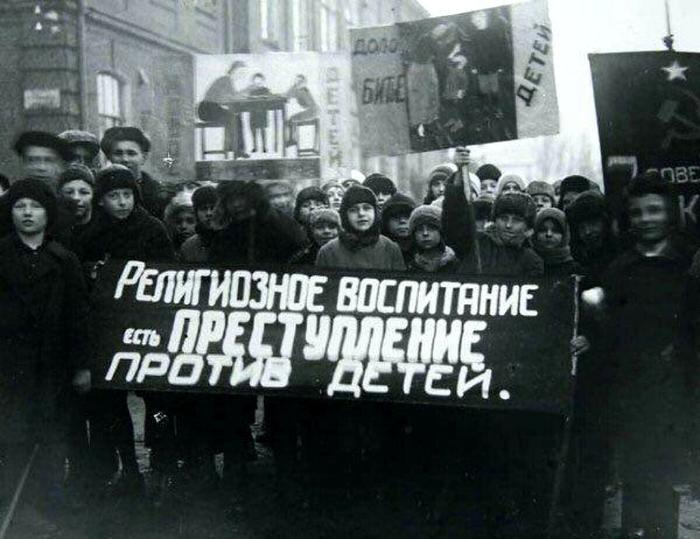 165 тысяч священников убитых Советской властью
