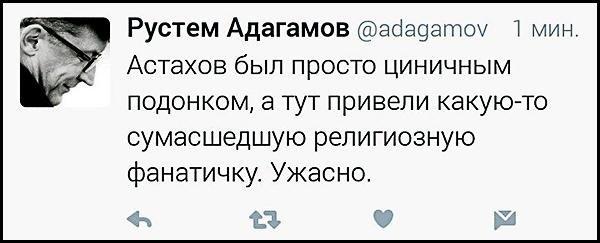 """Суд над двумя крымскими дезертирами, задержанными на """"Чонгаре"""", начнется на следующей неделе, - омбудсмен РФ - Цензор.НЕТ 8390"""