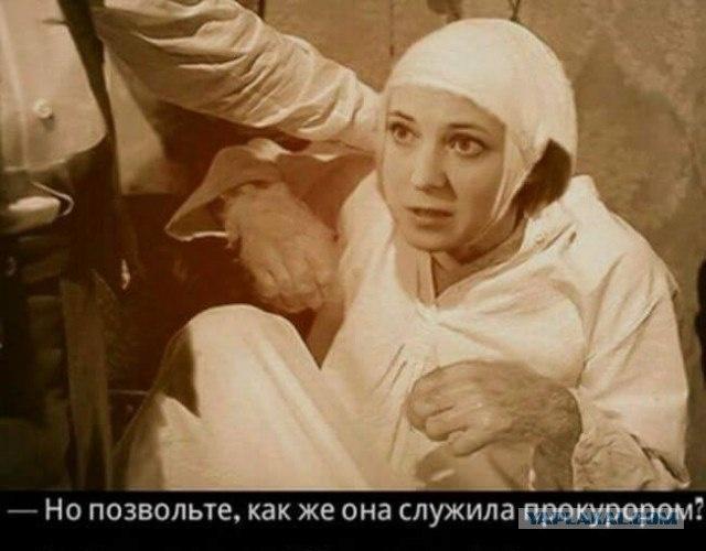 Поклонська брала участь в арешті Сенцова у 2014 році, - адвокат Дінзе - Цензор.НЕТ 1101