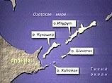 Депутаты Сахалинской областной думы призвали федеральные власти отказаться от идеи заключения мирного договора c Японией, который предусматривал бы передачу южнокурильских островов