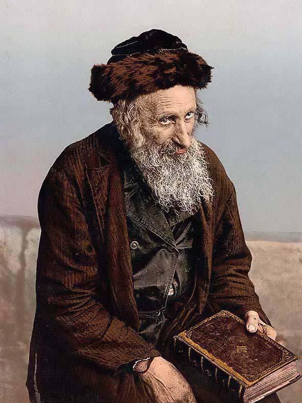 Jewish sages