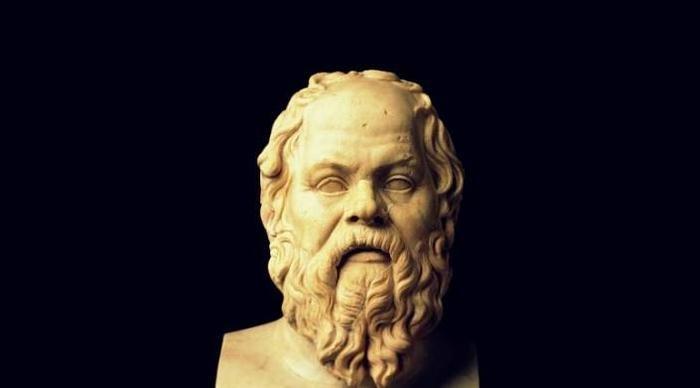 Три фильтра Сократа