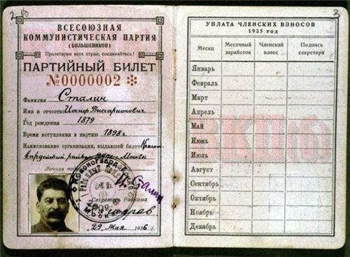 Зарплата Сталина - шок для современной власти