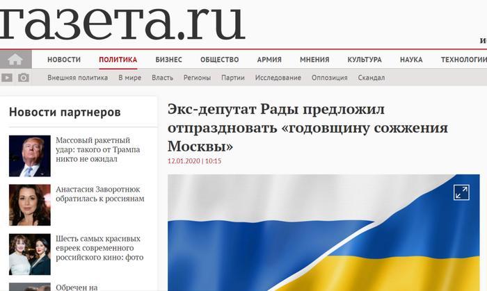 СМИ страны-агрессора перепечатали слова Чубарова