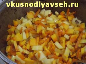 к луку с морковкой добавить репу и тыкву