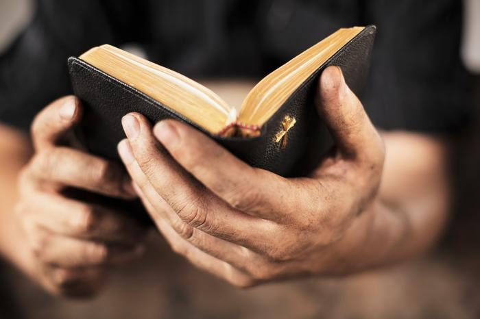 Библия под запретом. Как это было в СССР