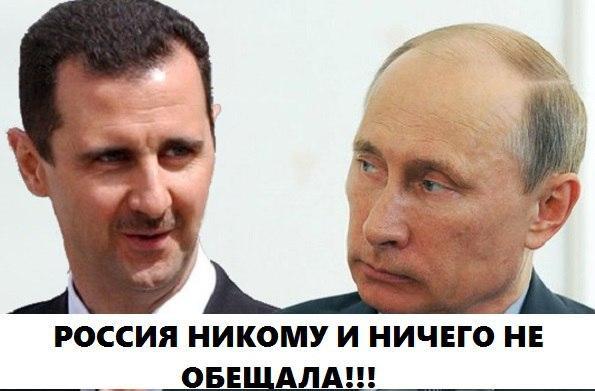 Россия никому ничего не обещала