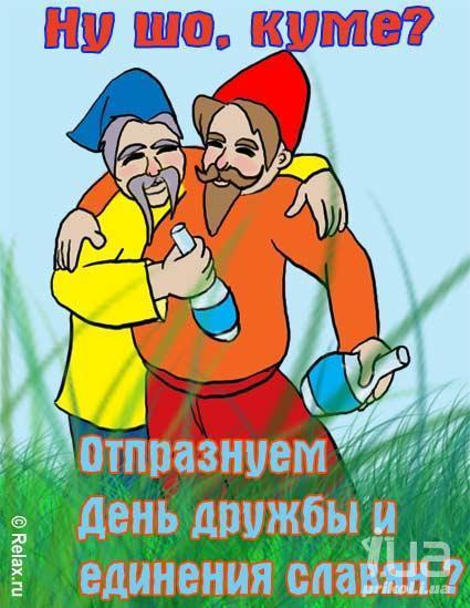 Картинки по запросу украина + россия картинки