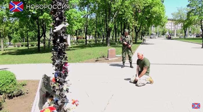 Пленный боевик ВСУ разрыдался на Аллее Ангелов в Донецке