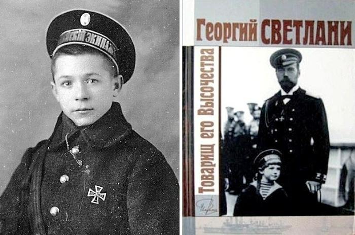Георгий Светлани. Фото из интернета.