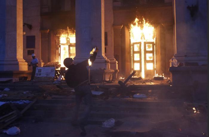 Одесса, Дом профсоюзов