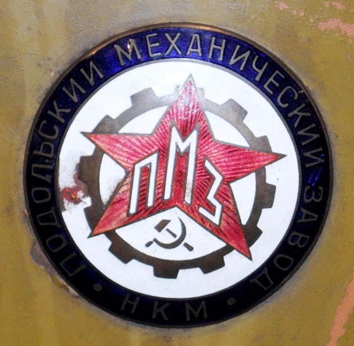 Эмблема ПМЗ, которая устанавливалась на мотоцикл. /Фото: wikipedia.org