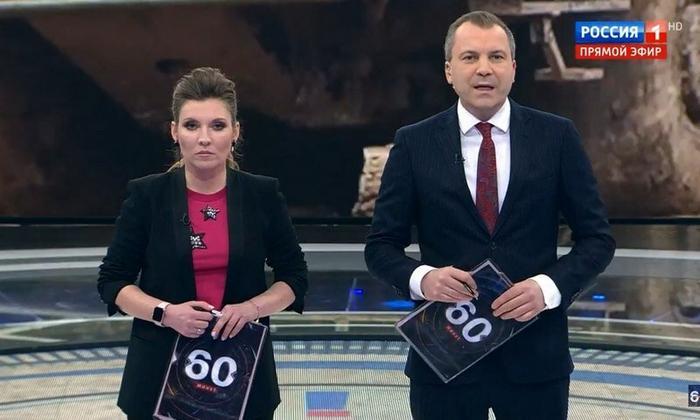 Супруги Ольга Скабеева и Евгений Попов(будущий депутат ГД)