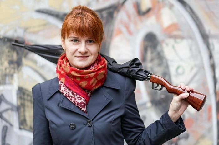 Будущий депутат ГД Мария Бутина.