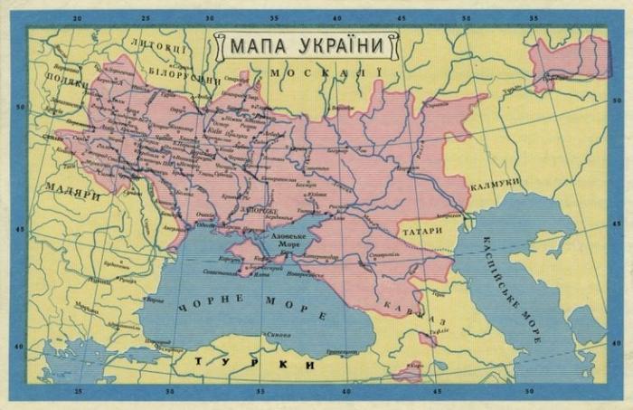Время историй: в Киеве уверены, что территория Украины должна быть больше в 1,6 раза
