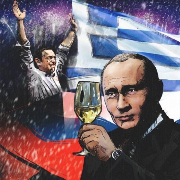 Ну за Грецию