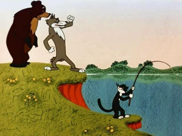 Кота-рыболова (1964)