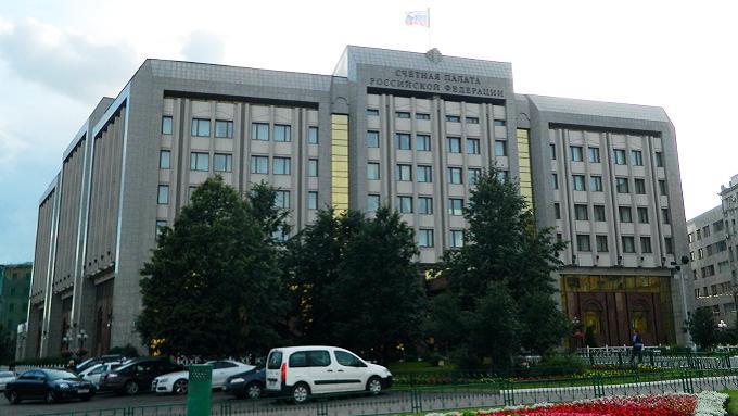 Счетная палата: Россиян кормят сказками?