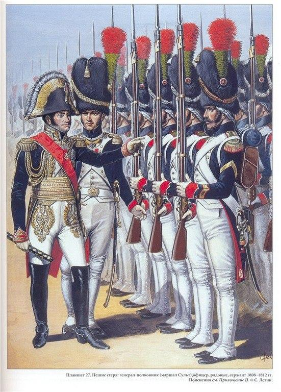 napoleons military success until 1808 essay