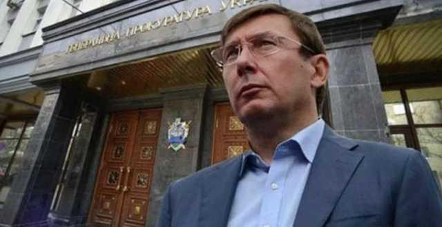 Генеральный имитатор: как Луценко стал жалким холуем Порошенко