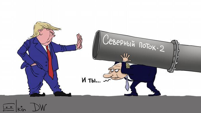 Карикатура Сергея Ёлкина Трамп останавливает Северный поток-2