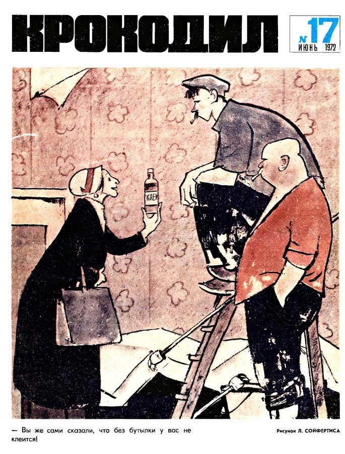 Советские фильмы сказки смотреть онлайн бесплатно.
