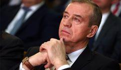 «Несогласованный губернатор» в темном лесу