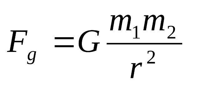 Каков физический смысл гравитационной постоянной кратко