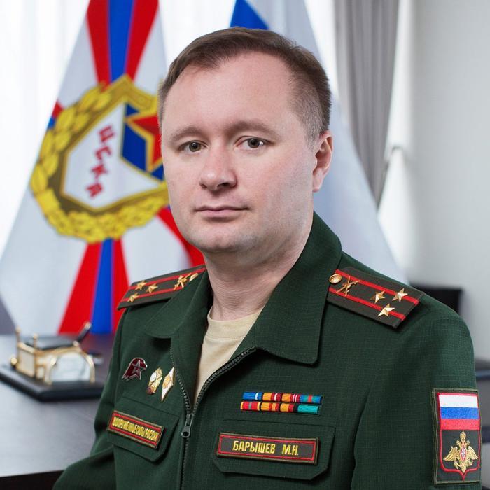 Михаил Николаевич Барышев ЦСКА