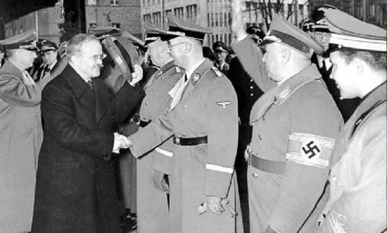 Молотов и Гиммлер